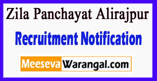 Zila Panchayat Alirajpur Recruitment Notification 2017