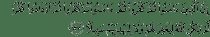 Surat An-Nisa Ayat 137