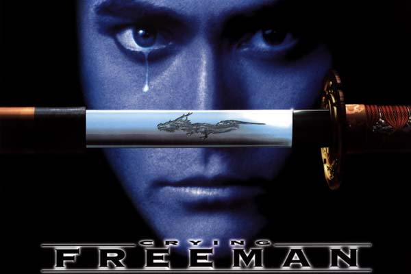 CRYING FREEMAN...Combate - As Lágrimas do Guerreiro (1995)