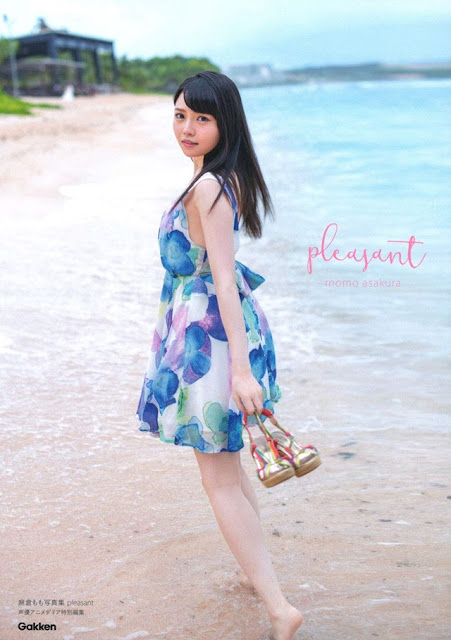 Aktris Suara Momo Asakura akan Merilis Photo Book Terbarunya!