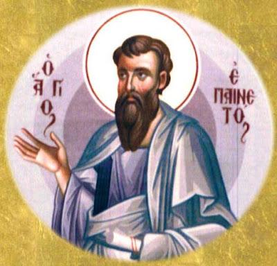St Epenetus