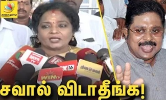 Tamilisai Warns TTV Dhinakaran on IT RAID