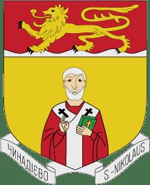 Чинадиево. Герб посёлка