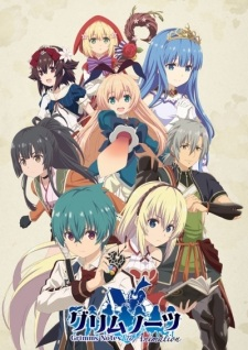 Grimms Notes The Animation Season 2 Sub Indo