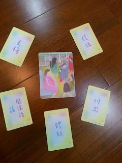 用【We card】了解原生家庭對我們的影響