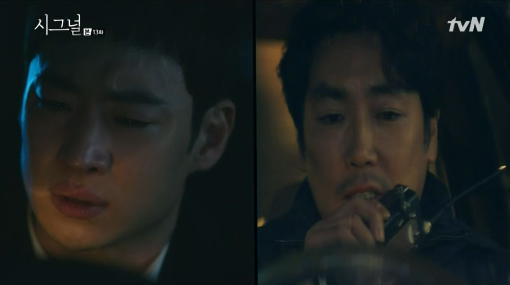 Lee Je Hoon and Jo Jin Woong