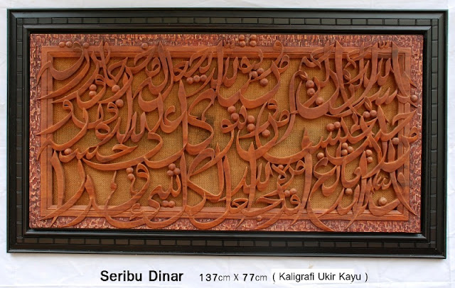 islamic wall paintings
