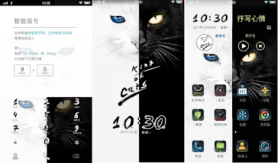 King Of Cats Theme itz For Vivo