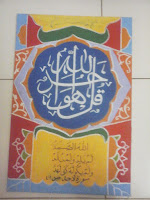 contoh-kaligrafi-terbaik-dalam-lomba-mapsi-sd