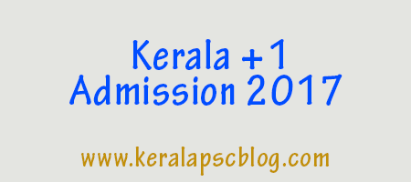 Kerala Plus One Admission 2017 Online Registration
