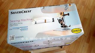 Шевна машина Silver Crest - опаковка с дръжка