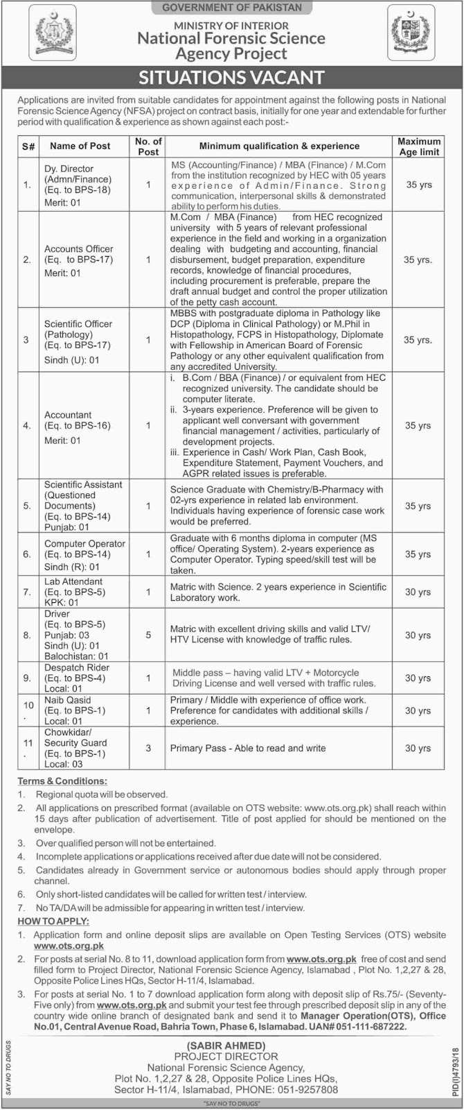 Ministry of Interior Jobs 2019 NFSA National Forensic Science Agency Project