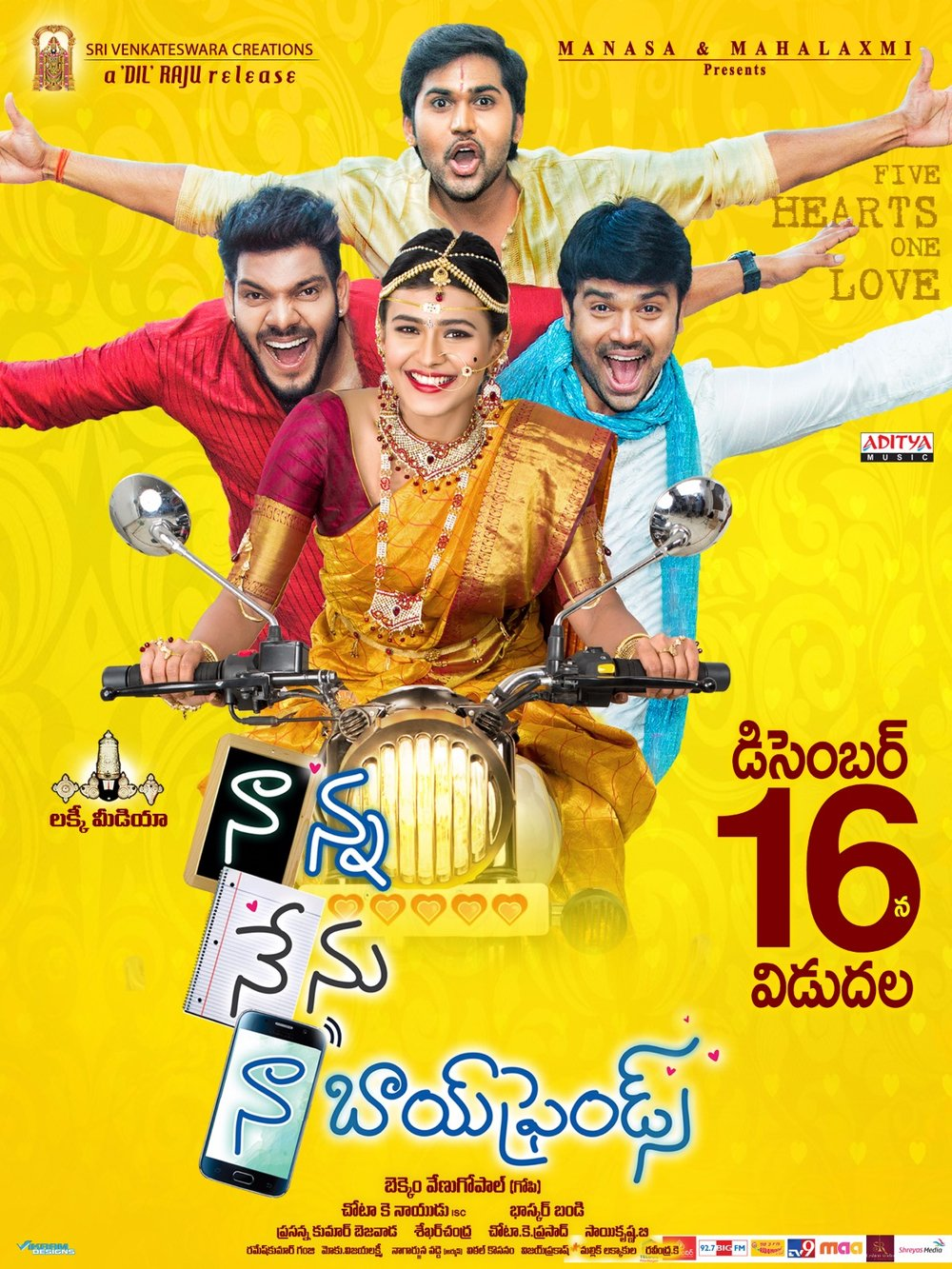 Nanna Nenu Naa Boyfriends movie wallpapers-HQ-Photo-3