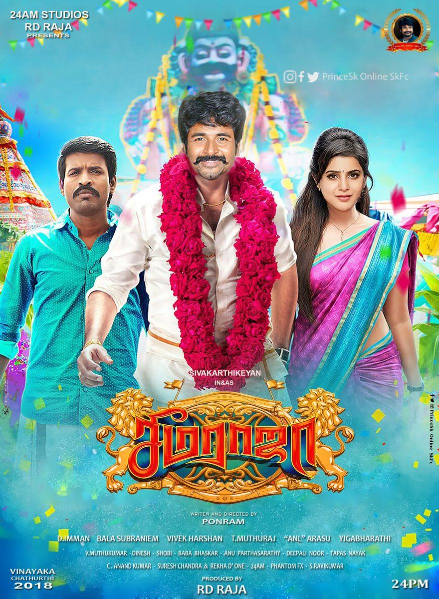 Tamil movie Seema Raja Box Office Collection wiki, Koimoi, Seema Raja cost, profits & Box office verdict Hit or Flop, latest update Budget, income, Profit, loss on MT WIKI, Bollywood Hungama, box office india