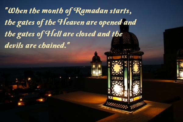 Ramadan Quotes, Sayings and Wishes