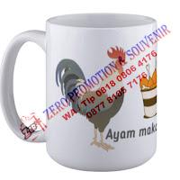 Souvenir Mug Jumbo