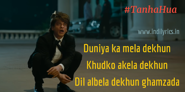 Tanha Hua | Zero | Song Lyrics with English Translation and Real Meaning Explanation | SRK Anushka Sharma & Katrina Kaif