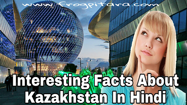interesting facts about kazakhstan
