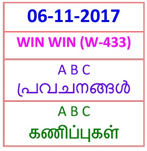 06 NOV 2017 WIN WIN (W-433) 4 NOS PREDICTIONS