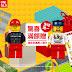 Lego攜手Uniqlo推聯名UT 滿額送自組人偶