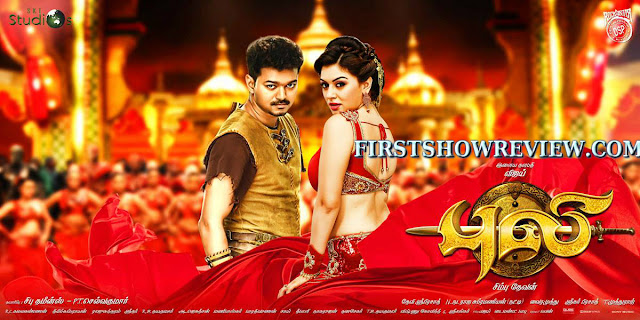 Vijay's Puli Review, Box Office Collection, Rating