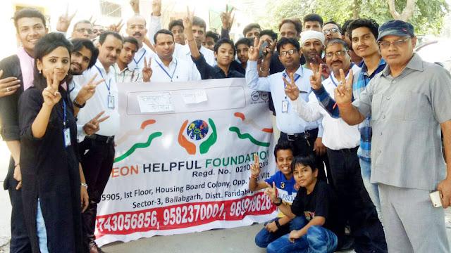 ceon-helpful-foundation-faridabad