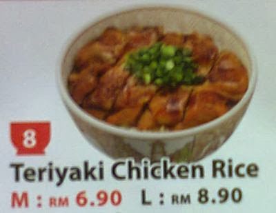 Sukiya Teriyaki Chicken Rice