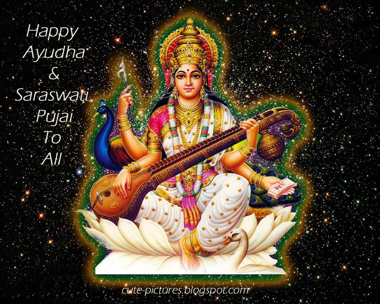Happy Ayudha Saraswati Puja 2018 Greetings Ayudha Saraswati