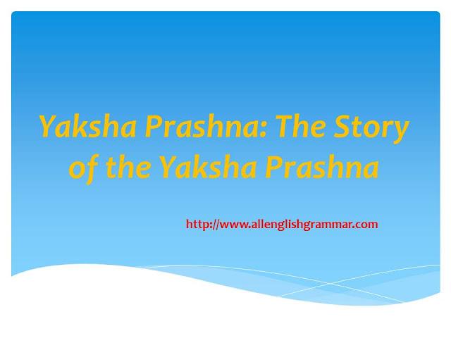 Yaksha-Prashna-The-Story-of-the-Yaksha-Prashna