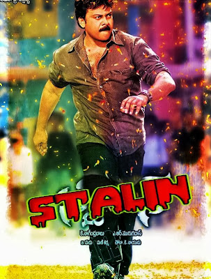 Poster Of Stalin (2006) In hindi dubbed 300MB Compressed Small Size Pc Movie Free Download Only At worldfree4u.com