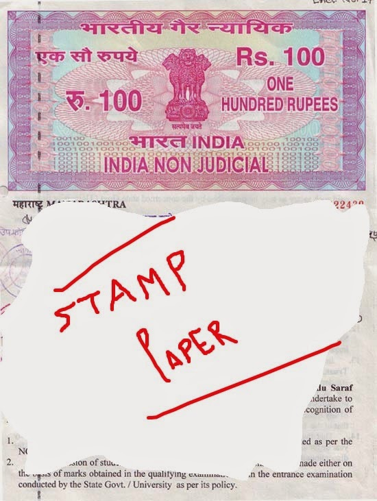 The Stamp Rules In Many States Provide That When A Person Wants To Purchase Papers Of Specified Value And Single Paper Such Is Not