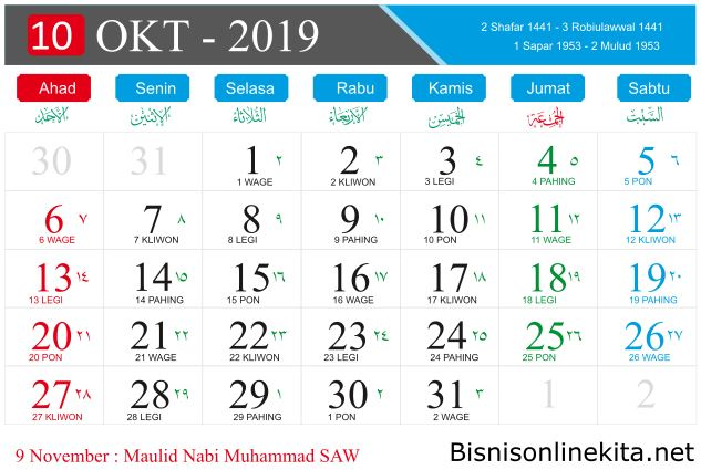 kalender 2019 dan hari libur nasional. Black Bedroom Furniture Sets. Home Design Ideas