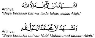 bunyi kalimat syahadat