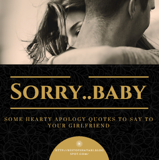 apology phrases for my girlfriend, apology sms for my girlfriend, apology text messages for my girlfriend, apology texts for my girlfriend, apology thoughts for my girlfriend, apology verses for my girlfriend