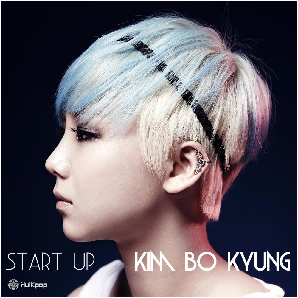 [Single] Kim Bo Kyung – Start Up