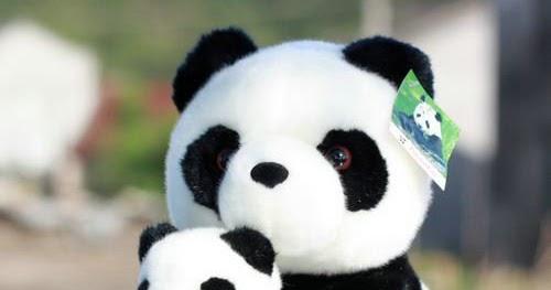 Gambar Boneka Panda  Gambar Pemandangan