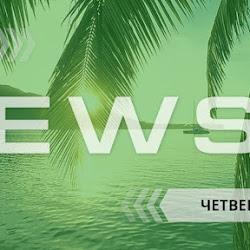 Новостной дайджест хайп-проектов за 27.06.19. Свежий конкурс
