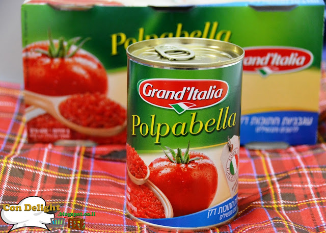Grand'italia canned tomatoes עגבניות חתוכות גרנד איטליה