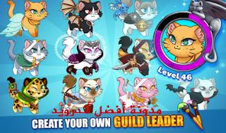 تحميل لعبة قلعة القطط للاندرويد مهكرة Castle Cats v1.9 مجانا برابط مباشر