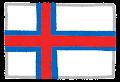 フェロー諸島の国旗