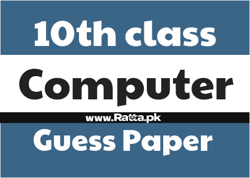 10th class Computer Science Guess Paper 2018