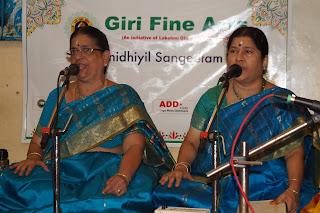 Sannithiyil Sangeetham 5