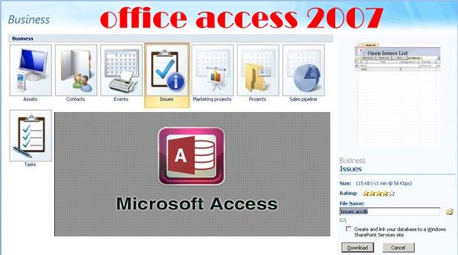 تحميل برنامج access 2016 مجانا