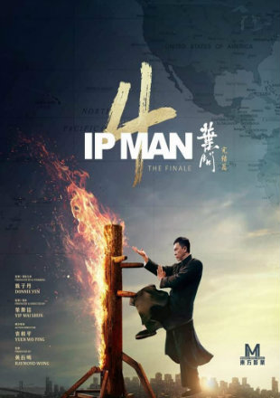 Ip Man 4: The Finale 2019 Full Movie Download Hindi Dubbed Hd