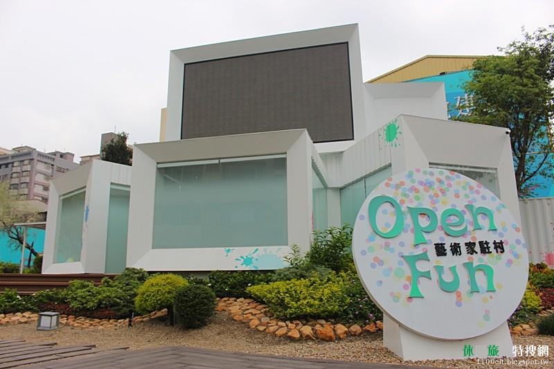[臺灣.臺中] 西屯區藝術家駐村Open Fun 好拍照新景點
