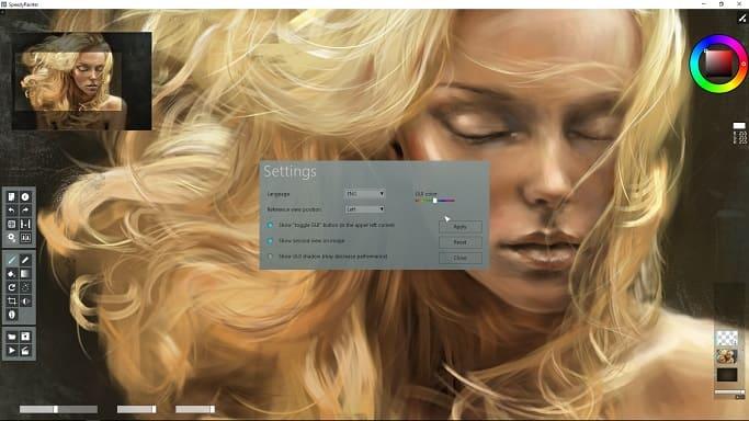 الرسام السريع برنامج Speedy Painter شرح وتحميل