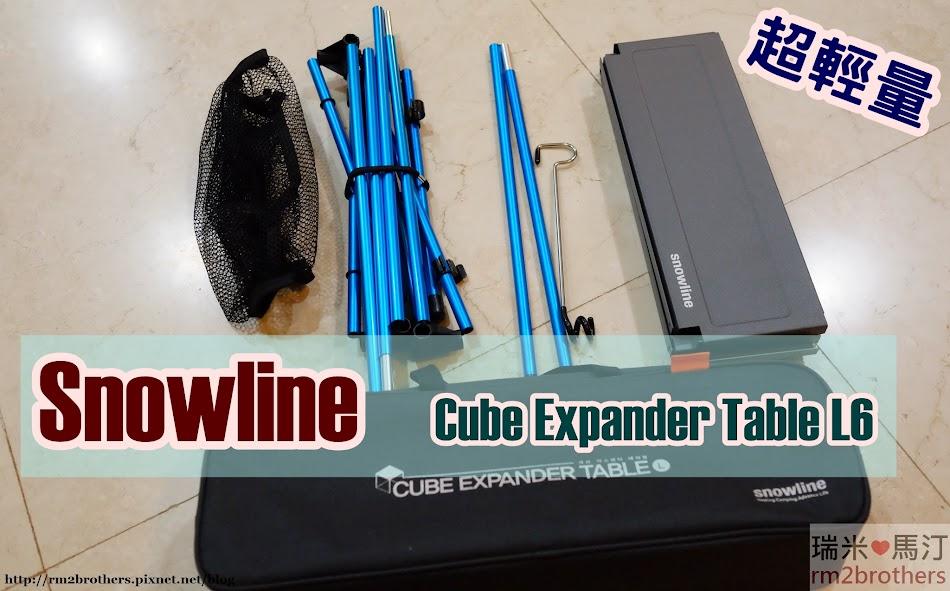 Snowline Cube Expander Table L6