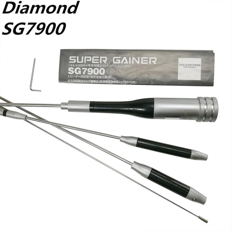 Diamond Super Gainer Antenna SG7900 Dual Band UHF VHF 1 5M