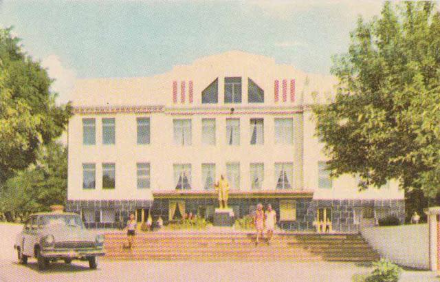Широко известна цветная открытка с видом Дворца культуры, выпущенная в 1969 году