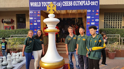 World Under 16 teams Championship. Opening Ceremony and round 1.